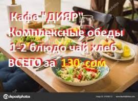 ДИЯР баннер слайд