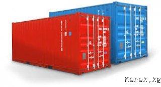 Куплю контейнер или павильон