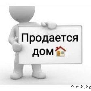Продаю Дом в Караколе