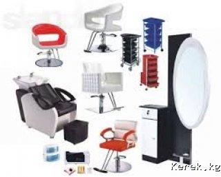 Куплю оборудование  для парикмахерской
