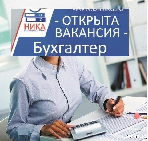 Бухгалтера вакансия василеостровской на форма журнала для ведения домашней бухгалтерии