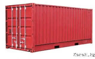 Купим контейнер цена договорная срочна!!!!