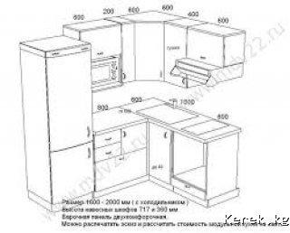 куплю Б/У мини кухонный  гарнитур пределах 3000-4000сом