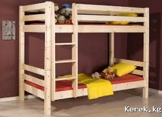 Куплю кровать