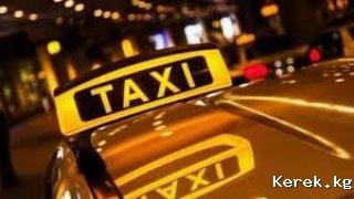 Продается Служба такси.