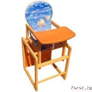 куплю детский стульчик