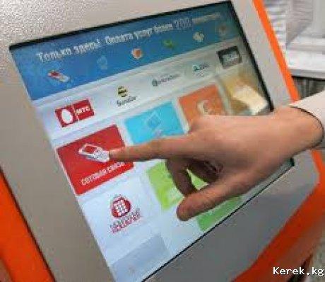 Установка платежных терминалов в торговые магазины г. Каракол