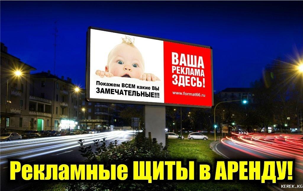 Порно ролик показанный в центре москвы на рекламном экране