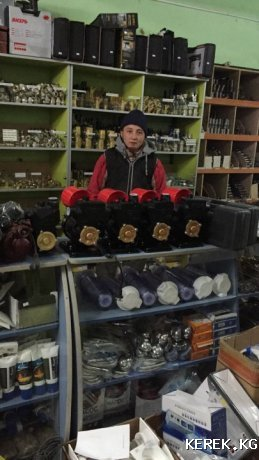 Хозмаг Ак-Тилек с. Кызыл-Суу