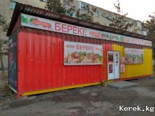 Сдаю Магазин в г. Каракол или продаю