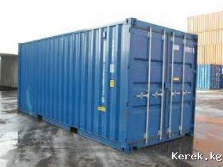 Сатып алам 2  контейнер 20т