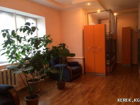 В г. Каракол продается готовый бизнес - Гостевой Дом в стиле Хостела. S = 10 сот. Цена = 65000$. Только звонить.